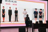 弘扬传统文化  提升礼仪素质——内江市中医医院开展传统文化及礼仪专项培训