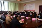 内江市中医医院举行应对秋冬季新冠肺炎疫情桌面推演