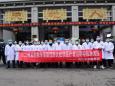内江市中医医院举行应对秋冬季新冠肺炎疫情应急演练