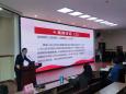 内江市中医医院举行《民法典》专题讲座