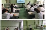 内江市中医医院举办2019级中医全科医生转岗培训临床培训结业考核工作