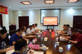 内江市中医医院接受四川省中医药文化宣传教育基地评审