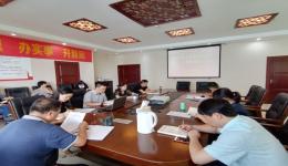 夯实安全生产,强化安全责任——内江市中医医院召开上半年安全生产工作总结会
