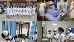 督导中医护理质量管理提升中医护理服务能力
